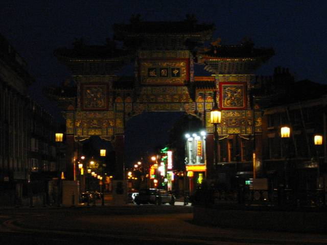 Chinese arch at night